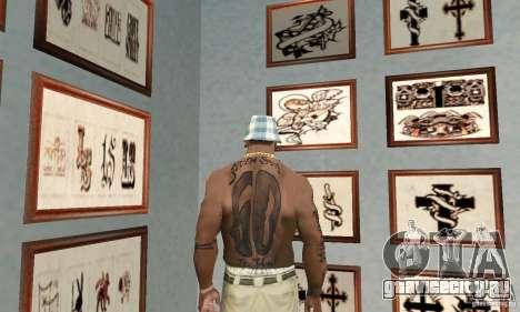 50cent_tatu для GTA San Andreas