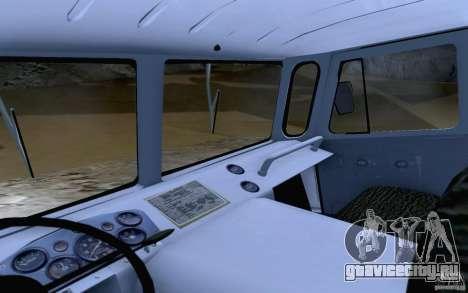 ГАЗ 66 ГСМ для GTA San Andreas вид сзади
