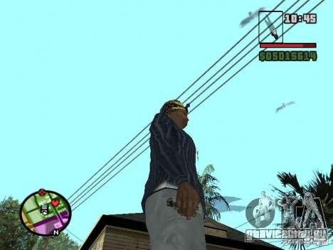 Стекляшка для GTA San Andreas второй скриншот