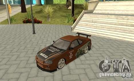 Nissan Skyline R-34 GTR для GTA San Andreas вид снизу