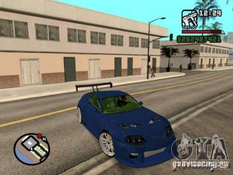 Toyota Supra TwinTurbo для GTA San Andreas вид слева