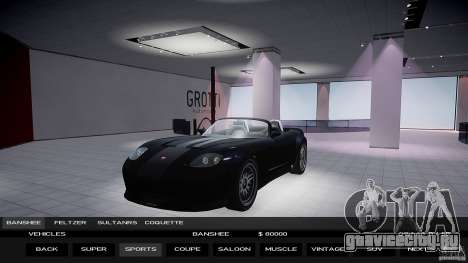 Автосалон 1.0.0 для GTA 4