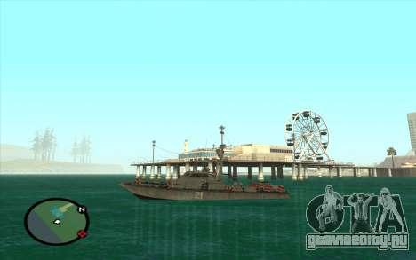 Военный катер из CODMW3 для GTA San Andreas вид справа