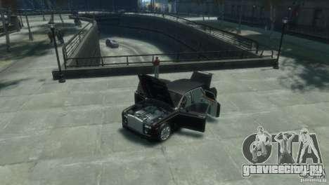 Rolls-Royce Phantom для GTA 4 вид изнутри