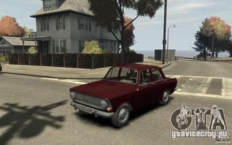 АЗЛК 412 Москвич для GTA 4