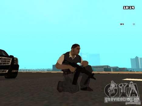 No Chrome Gun для GTA San Andreas пятый скриншот