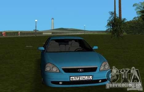 Lada Priora Хэтчбек v2.0 для GTA Vice City вид сзади