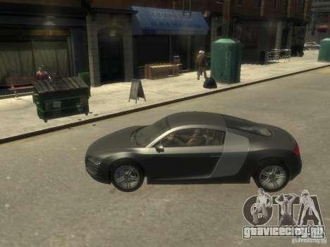 Audi R8 NFS Shift для GTA 4 вид слева