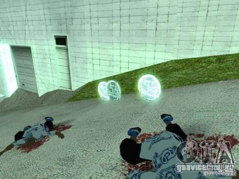 5-и Рублёвые монетки для GTA San Andreas