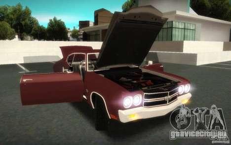 Chevrolet Chevelle SS для GTA San Andreas вид сбоку
