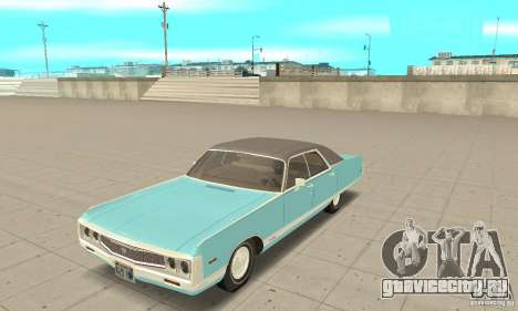 Chrysler New Yorker 4 Door Hardtop 1971 для GTA San Andreas