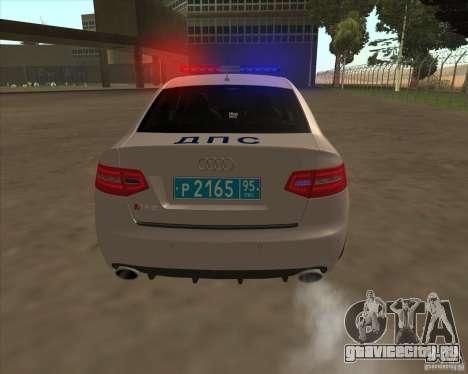 Audi RS6 2010 ДПС для GTA San Andreas вид сбоку