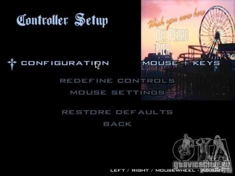 Главное Меню в Стиле GTA 5 для GTA San Andreas пятый скриншот