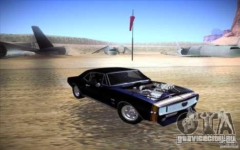 Chevrolet Camaro SS для GTA San Andreas вид справа