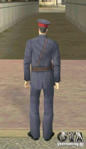 Участковый для GTA San Andreas третий скриншот