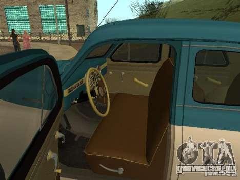 ГАЗ М20В Победа для GTA San Andreas вид справа
