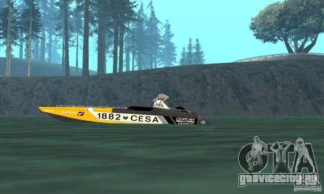 Cesa Offshore для GTA San Andreas вид сзади слева