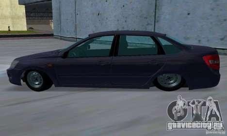 Lada Granta Low для GTA San Andreas