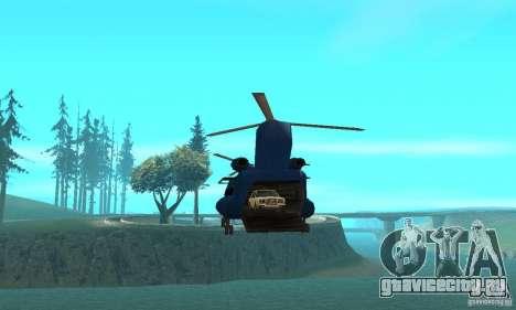 CH-47 Chinook ver 1.2 для GTA San Andreas вид изнутри