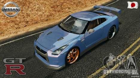 Nissan GT-R 35 rEACT v1.0 для GTA 4 вид снизу