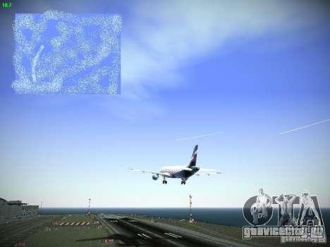 Airbus A320 АэроФлот Российские Авиалинии для GTA San Andreas вид сбоку