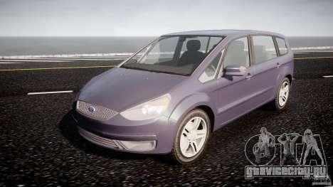 Ford Galaxy S-Max для GTA 4