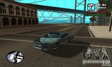 Enb Series HD v2 для GTA San Andreas пятый скриншот