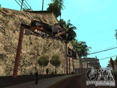 Реп квартал v1 для GTA San Andreas четвёртый скриншот