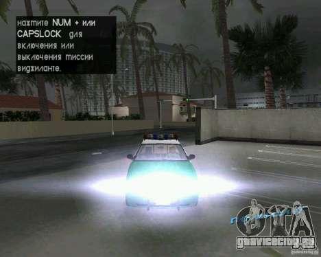 Ford Crown Victoria 2003 Police для GTA Vice City вид сбоку