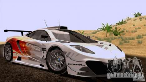 McLaren MP4-12C Speedhunters Edition для GTA San Andreas вид сзади