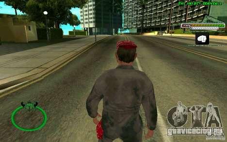Mechanik HD Skin для GTA San Andreas третий скриншот
