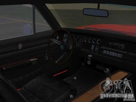Dodge Charger 426 R/T 1968 v2.0 для GTA Vice City вид справа