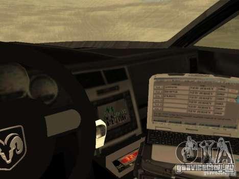 Dodge Charger Canadian Victoria Police 2011 для GTA San Andreas вид сбоку