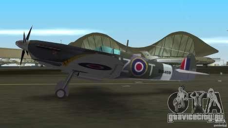 Spitfire Mk IX для GTA Vice City вид справа