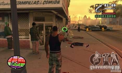 Новый прицел для GTA San Andreas пятый скриншот