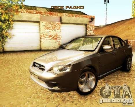 Subaru Legacy 3.0 R tuning для GTA San Andreas вид справа