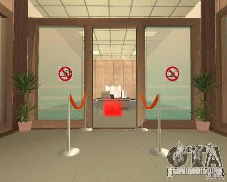 Банк в Лос-Сантос для GTA San Andreas третий скриншот