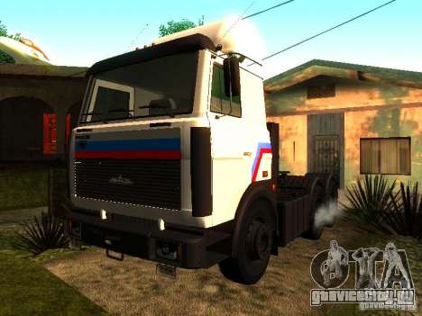 МАЗ 642205 v1.0 для GTA San Andreas