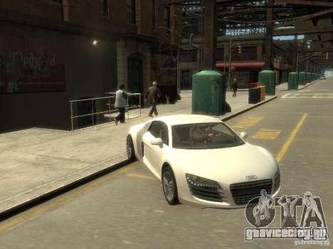 Audi R8 NFS Shift для GTA 4 вид сзади