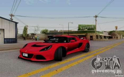 Lotus Exige S V1.0 2012 для GTA San Andreas