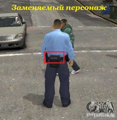 Ultimate NYPD Uniforms mod для GTA 4 восьмой скриншот