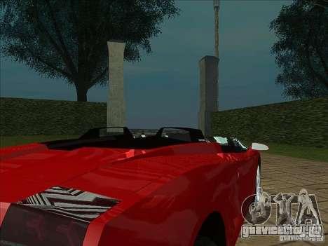 Lamborghini Concept S для GTA San Andreas вид сзади