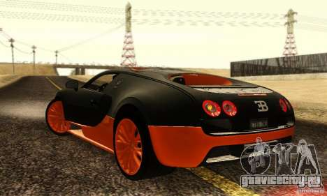 Bugatti Veyron SuperSport для GTA San Andreas вид справа