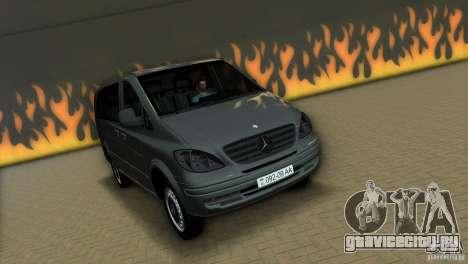 Mercedes-Benz Vito 2007 для GTA Vice City