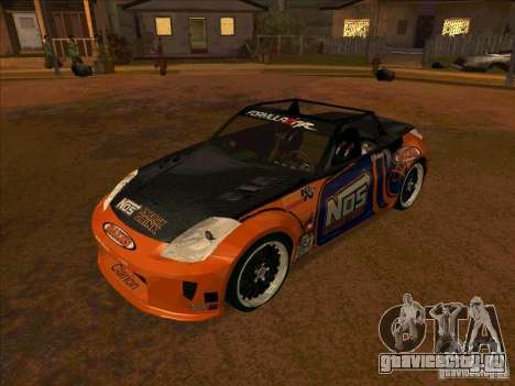 Nissan 350Z NOS Energy Drink для GTA San Andreas