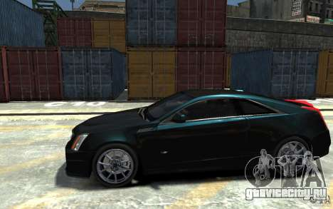 Cadillac CTS-V Coupe 2011 v.2.0 для GTA 4 вид слева