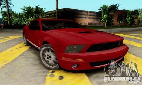 Ford Shelby GT500 для GTA San Andreas