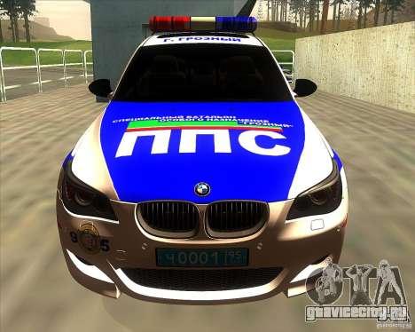 BMW M5 E60 Полиция для GTA San Andreas вид изнутри