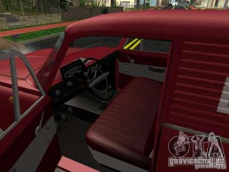 Москвич 434 для GTA San Andreas вид справа