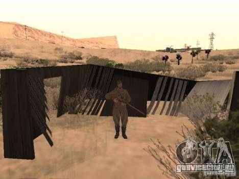 Скин Советского солдата ВОВ для GTA San Andreas второй скриншот